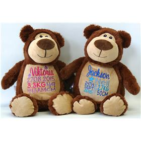 This is a image of personalised baby gifts brown teddy cubbies from My Teddy