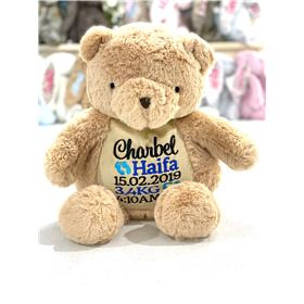 Personalise Teddy Critter with birth announcement embroidery