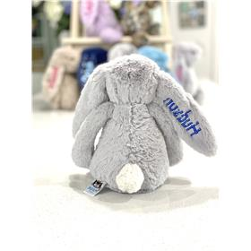 Silver Jellycat Bunny rear view