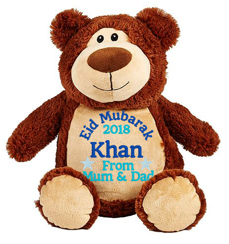 This+is+an+image+of+a+Teddy+Plushie+Eid+Mubarak+from+My+Teddy